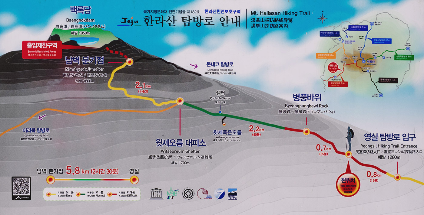 Korea - Mt Hallasan - Map