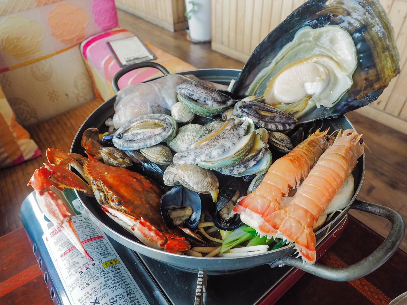 Korea - Mt Hallasan - Big pot of seafood!