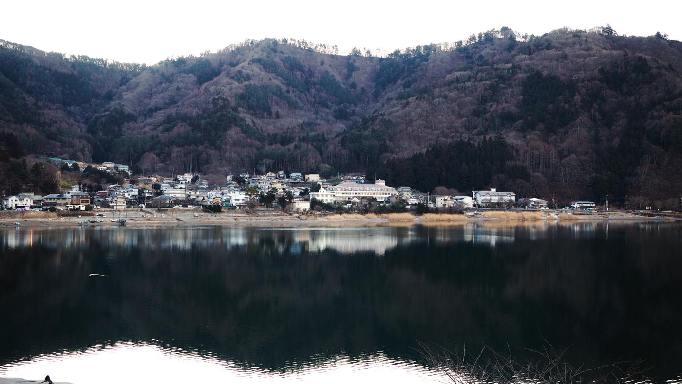 Japan - Mount Fuji - Village view