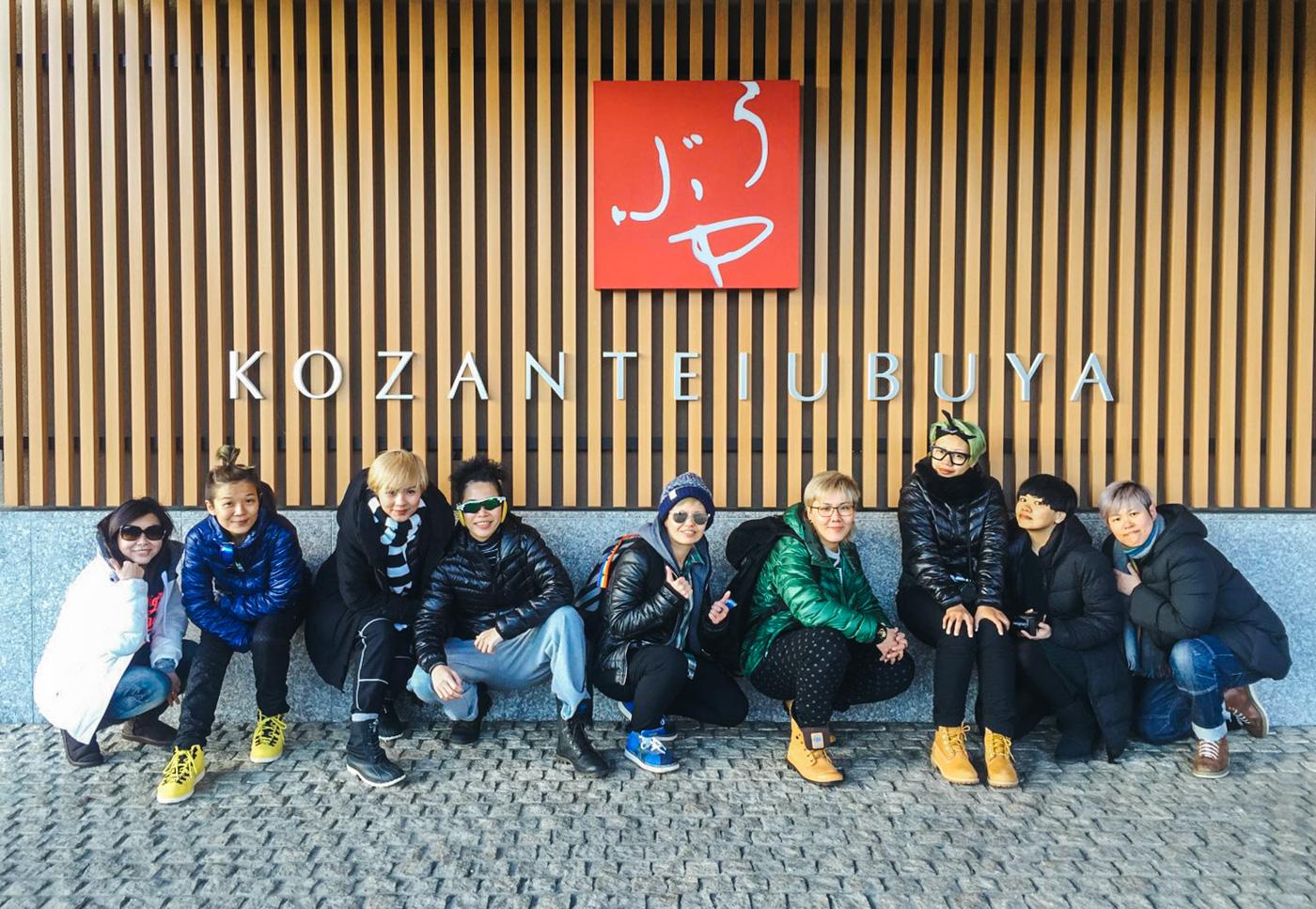 Japan - Mount Fuji - Our happy group shot at Kozanteiubuya Ubuya Hotel entrance