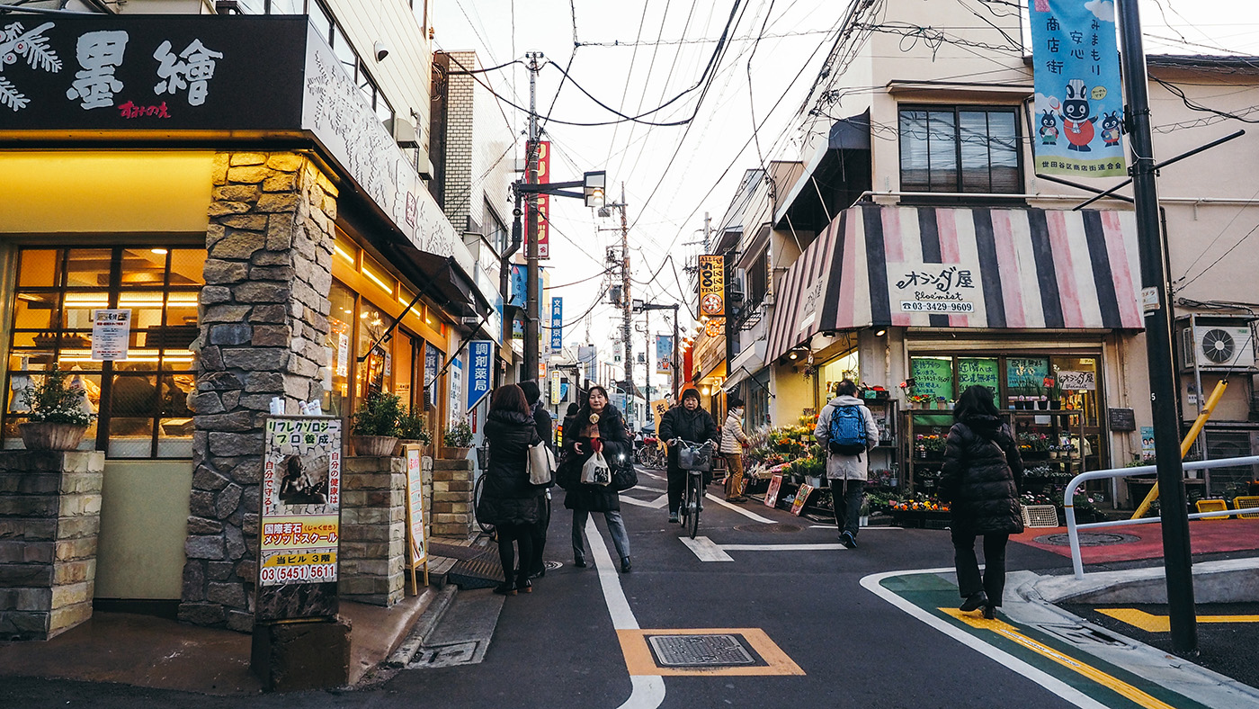 Japan - Bustling street with locals