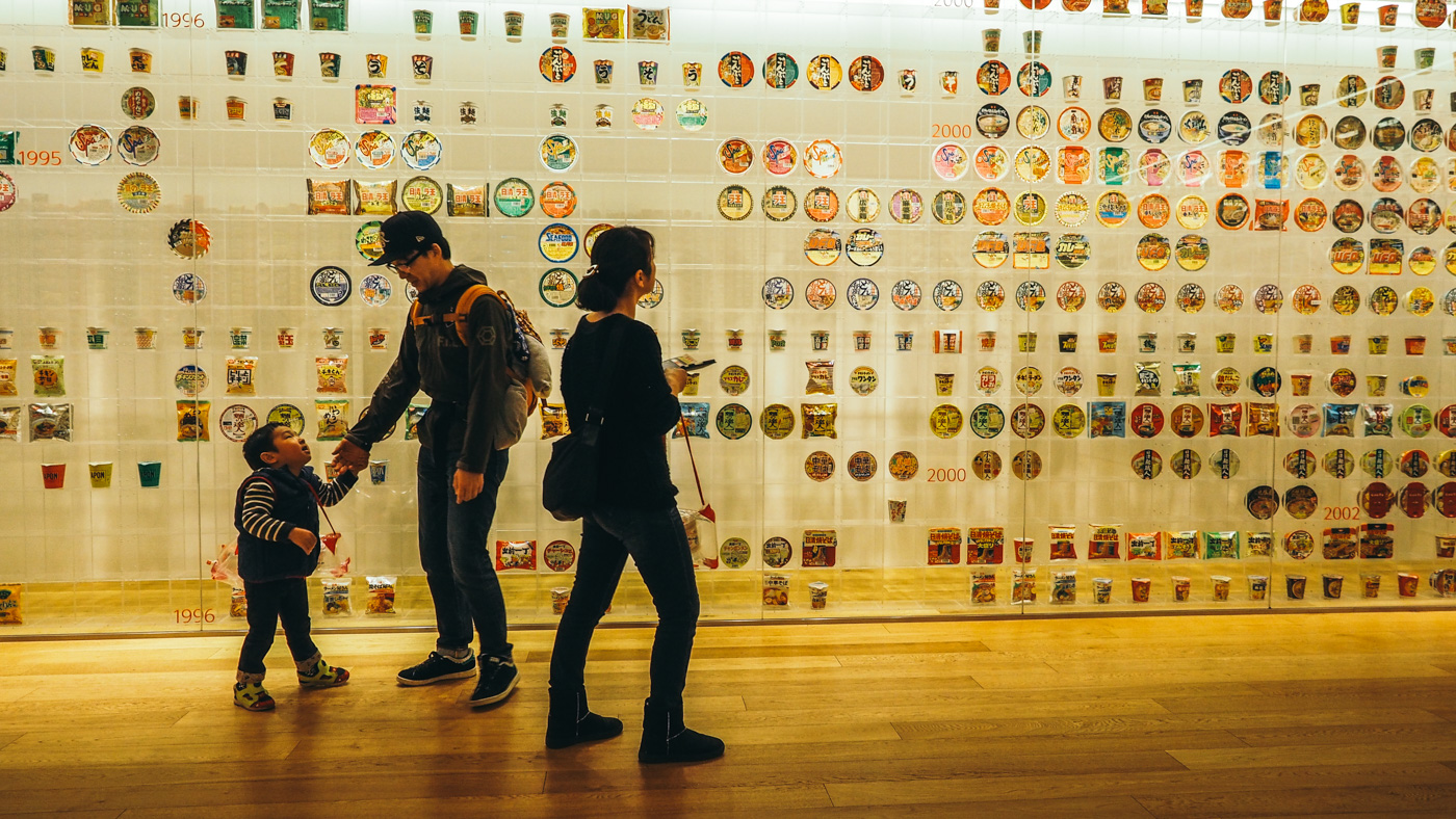 Yokohama - Nissin Cup Noodle Museum - Family visiting the museum