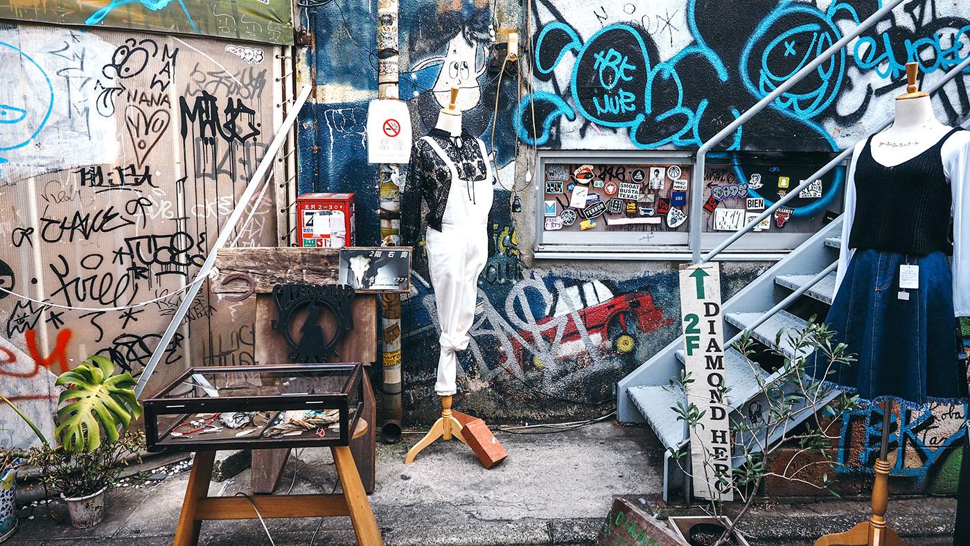 Japan - Shimokitazawa - Random shop mannequins
