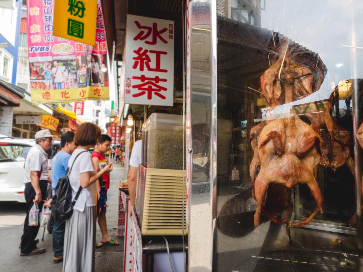 Taiwan - Nantou City - Pigeon stall
