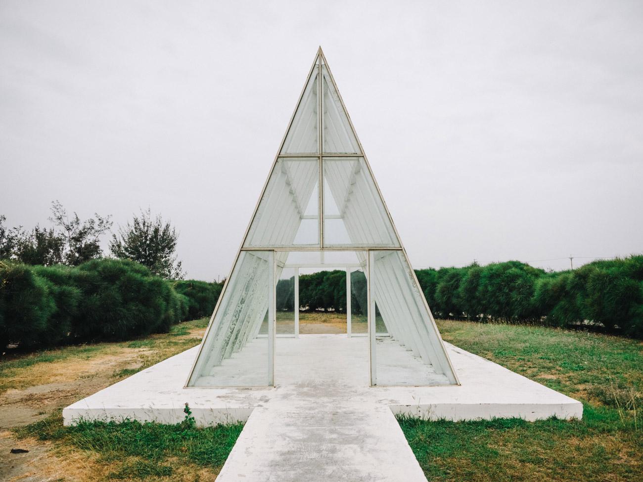 Tainan - Beimen - Salt Lake Chapel