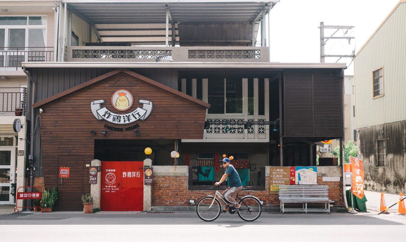 Tainan - Local cycling