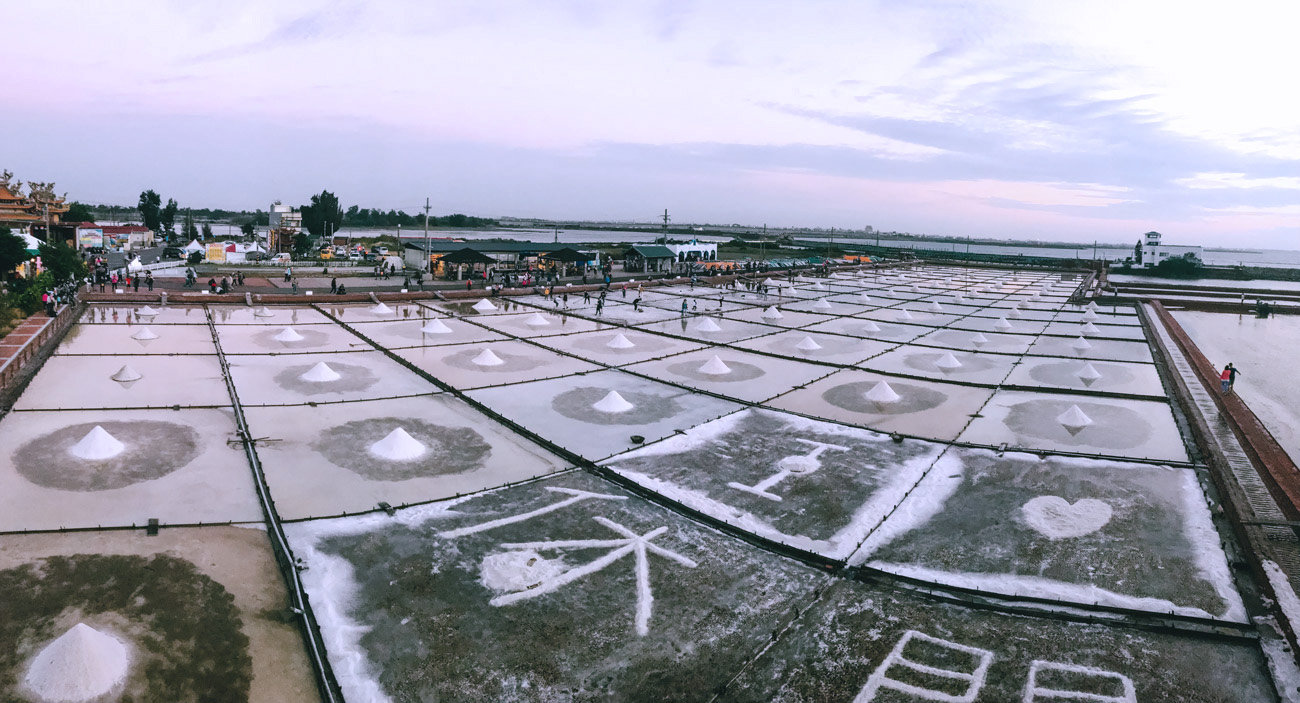 Tainan - Jingzaijiao - Salt letters