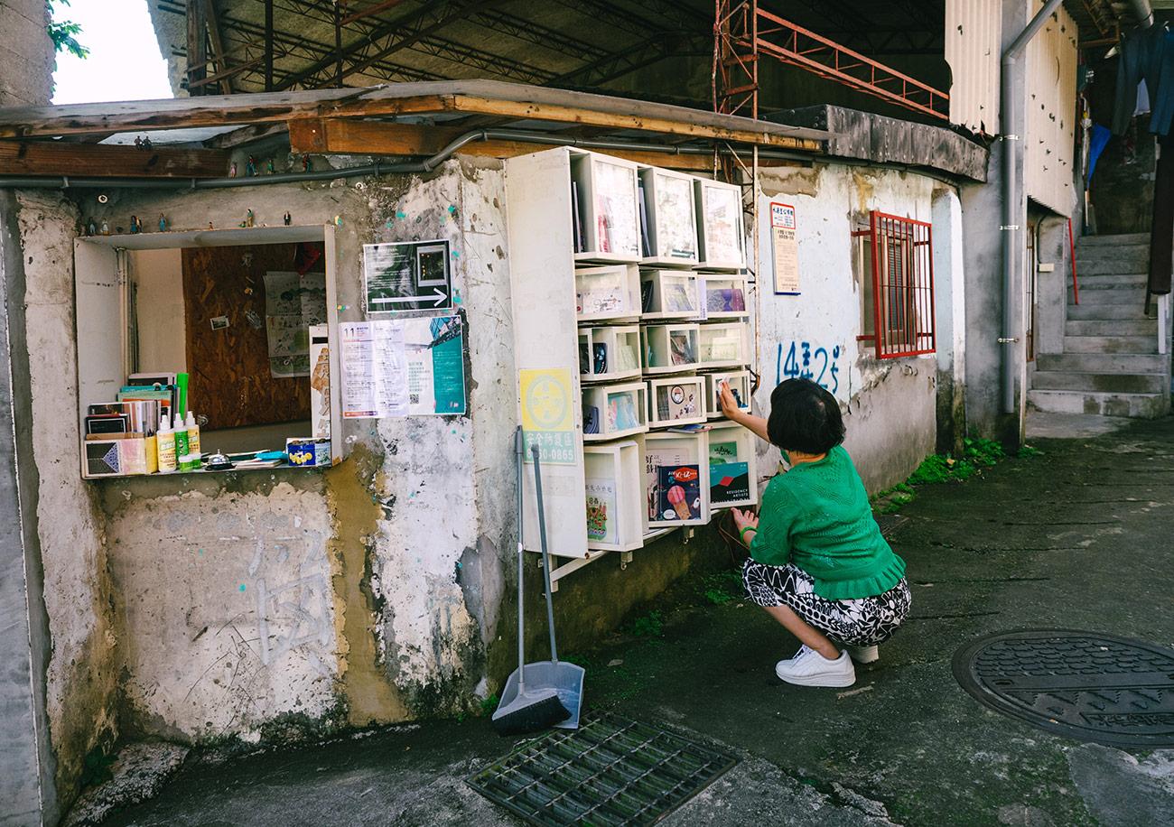 Treasure Hill Artist Village - Tiny bookstore