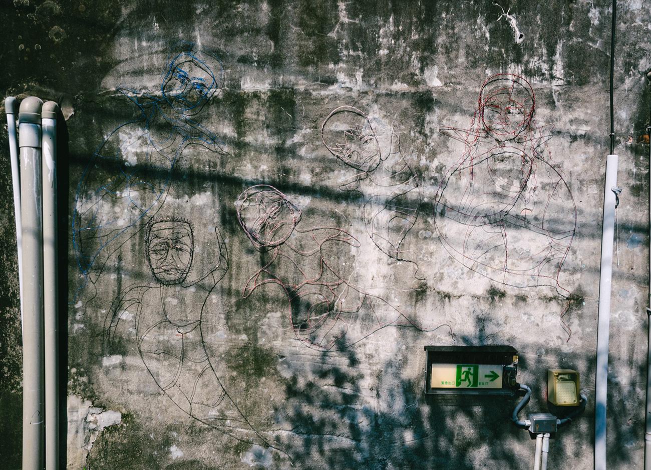 Treasure Hill Artist Village - Wire art