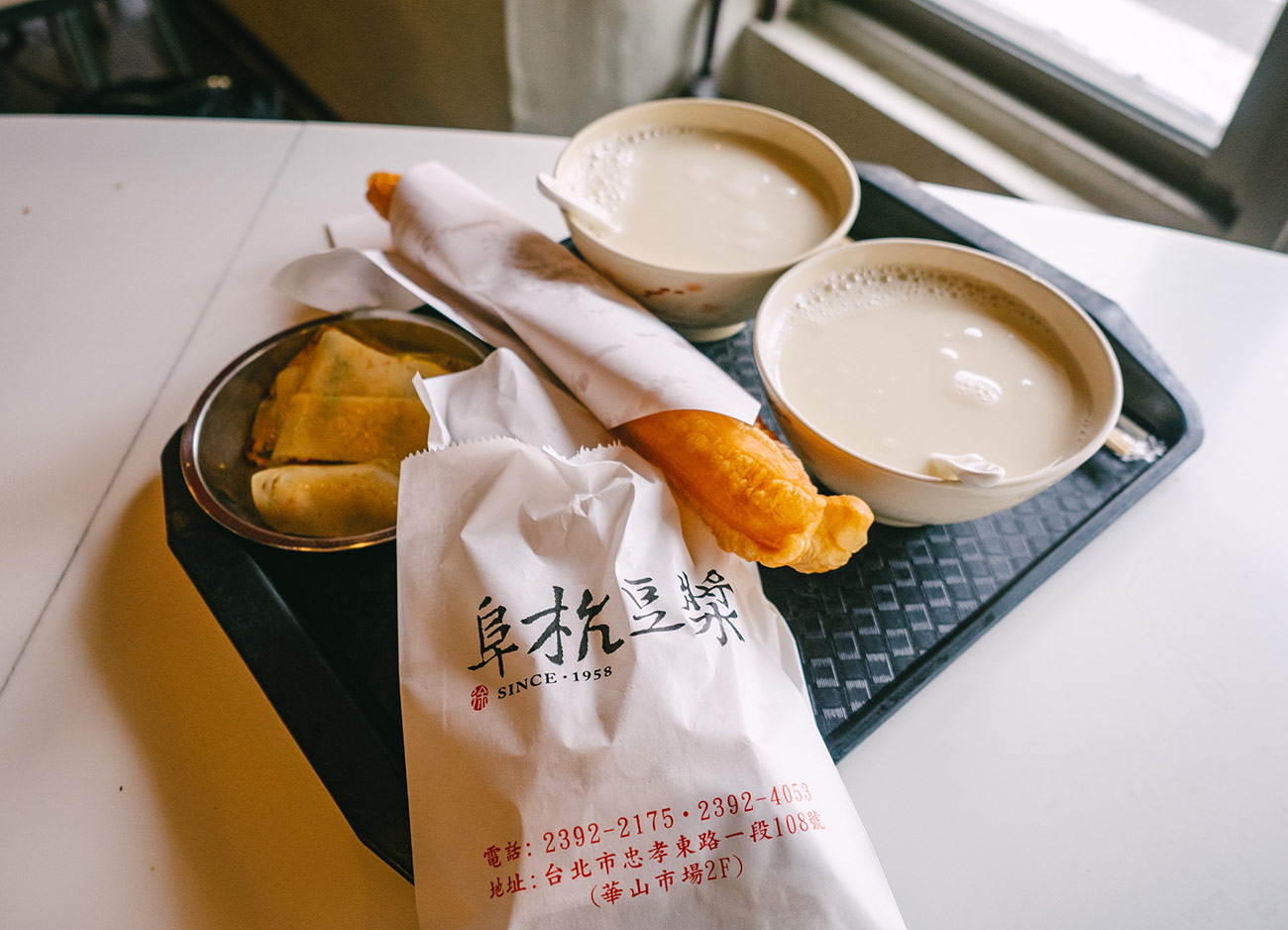 Fu Hang Dou Jiang - Soya milk & you tiao