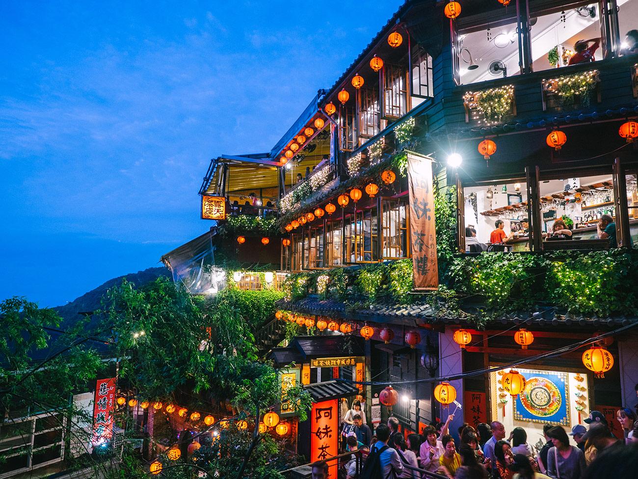 Taipei Jiufen - Ah Mei Teahouse